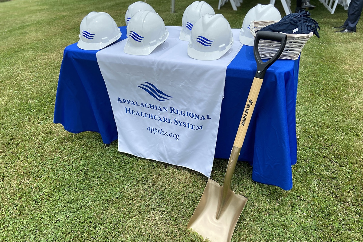 Schaefer Family Patient Care Tower Groundbreaking